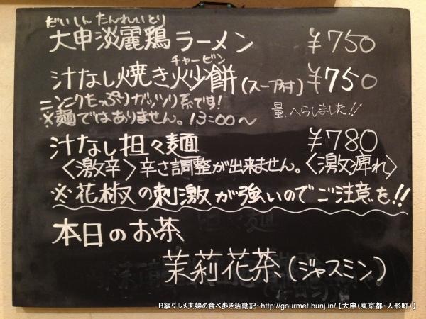 2014-12-01 19.38.26