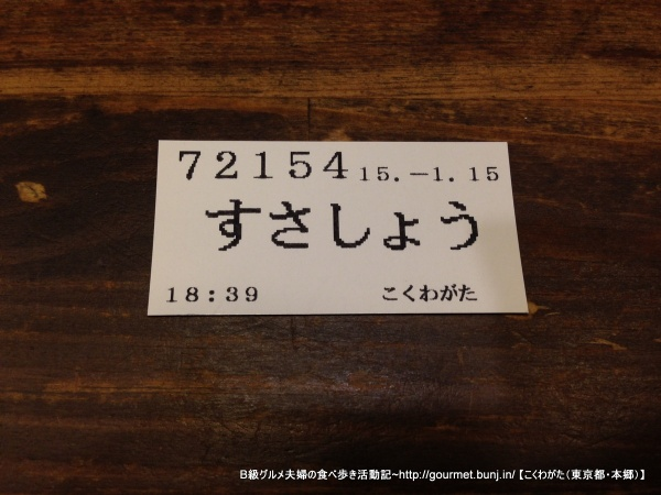2015-01-15 18.31.46