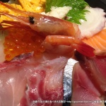 魚釜(馬喰横山/海鮮丼)