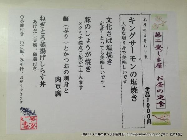 2015-03-16 12.43.48