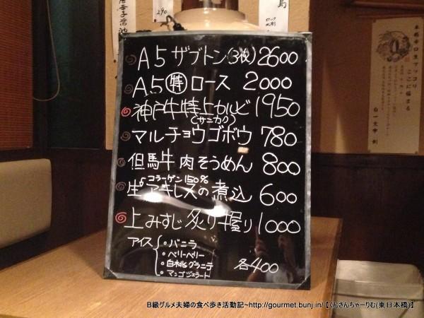 2015-09-01 22.53.18