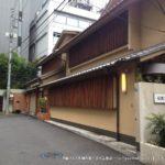 【閉店】よしはし(赤坂見附)でミシュランすき焼きランチを楽しむ