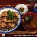よし田(馬喰横山)で焼き鳥丼ランチを食べる