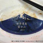 富士宮やきそば学会(静岡県富士宮)はB級グルメのトップランナー