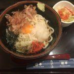 気仙沼団平(東日本橋)で気仙沼釜揚げうどんを食べる。