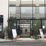 Hama House(浜町)でカフェ青空ランチを楽しんできた。