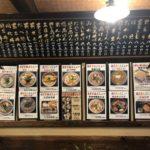 十六文そば七(小伝馬町)は隠れ家的いい感じお蕎麦屋さん